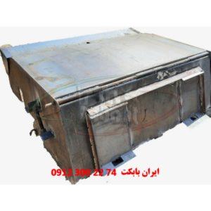 تولید جارو ایرانی بابکت